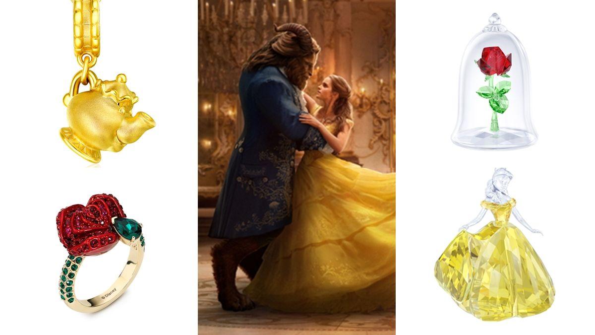 你也有個公主夢嗎?《美女與野獸》限定商品讓你化身最時髦的貝兒