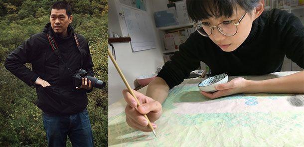 凌瑋隆和葉采薇