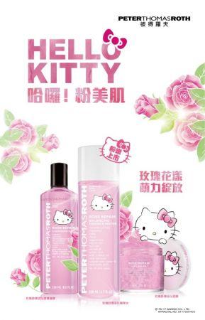 彼得羅夫玫瑰舒潤活化系列Hello Kitty限定版
