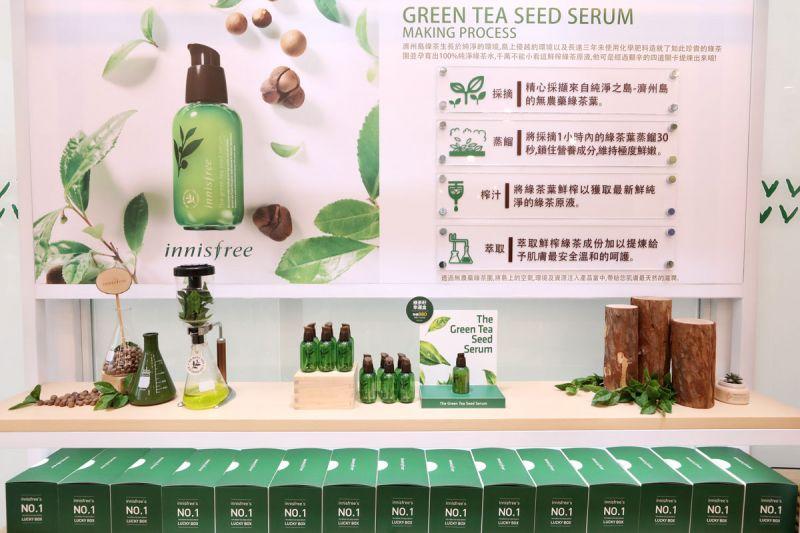 綠茶籽保溼精華展示區