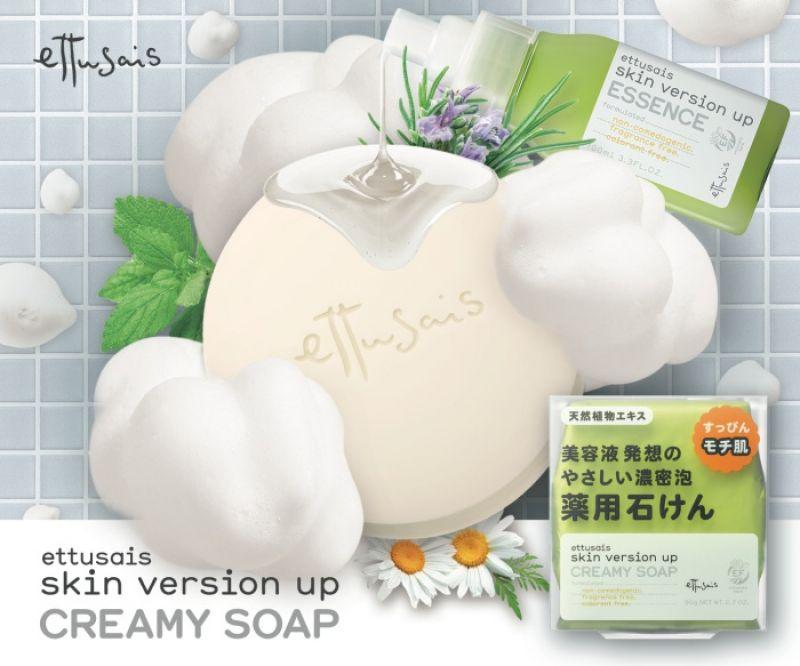 艾杜紗 UP彈潤洗顏皂,90g,NT$350