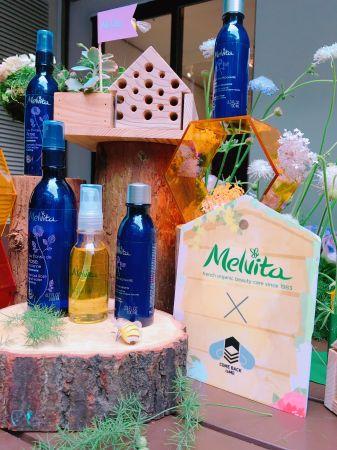 Melvita推出開始有機入門組,玫瑰花粹200ml+玫瑰潤澤美容液100ml+摩洛哥堅果油50ml,原價4740,優惠2980,還贈送Melvita蜜葳特與「城市養蜂是Bee要的」打造的「迷你獨居蜂旅館」。
