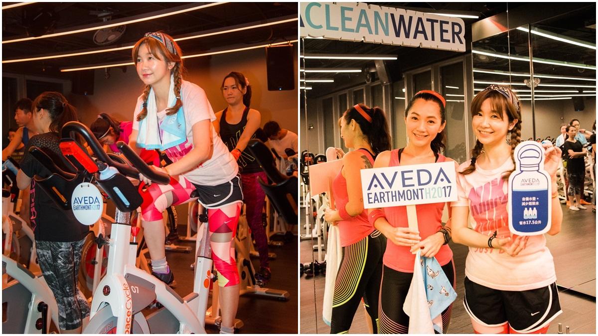 彤編:一起響應世界地球日! 「為水資源騎行」實在是太寫實的體驗呀~