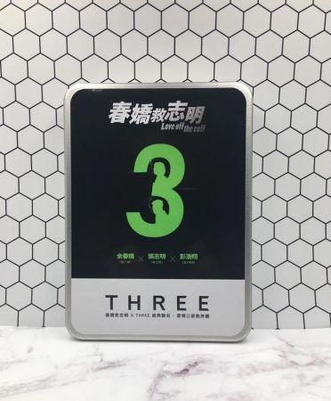THREE X《春嬌救志明》限量聯名拼圖。