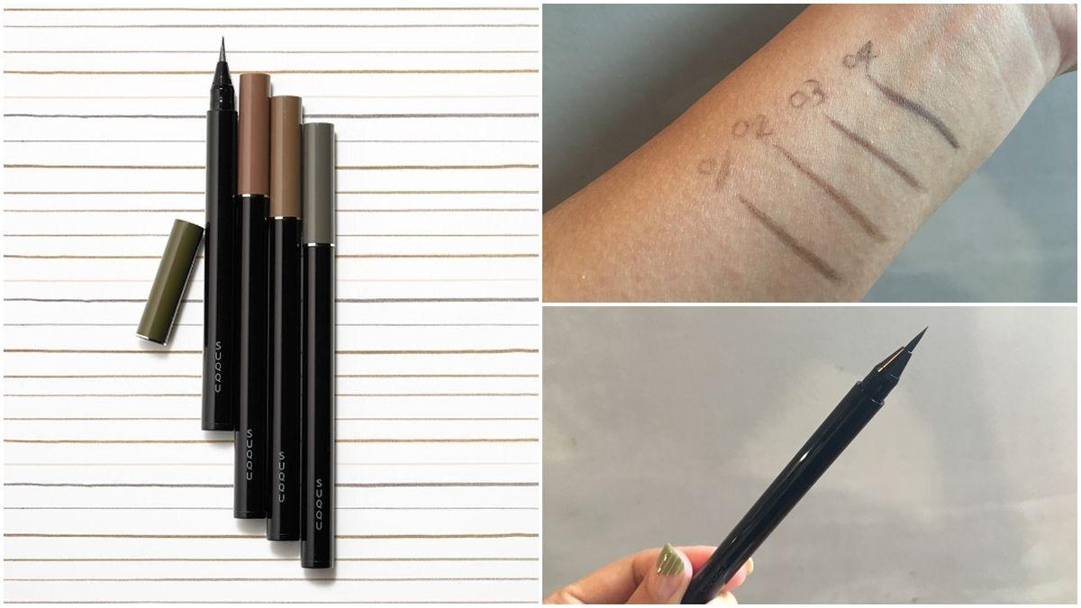 一筆就是一根眉毛,再也不怕有空隙!用SUQQU眉筆液畫出根根分明、立體感十足的自然眉流