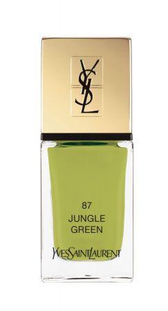 YSL時尚配件漆皮指甲油(#87沙漠綠洲)10ml,NT850