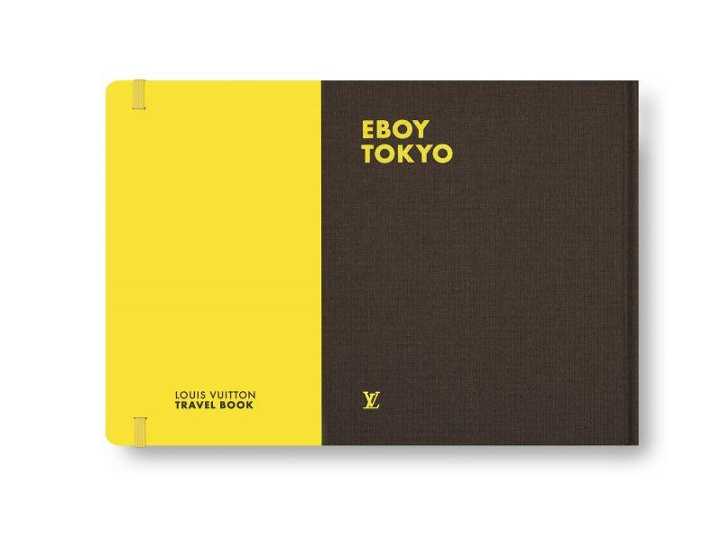 東京TWD$1,750