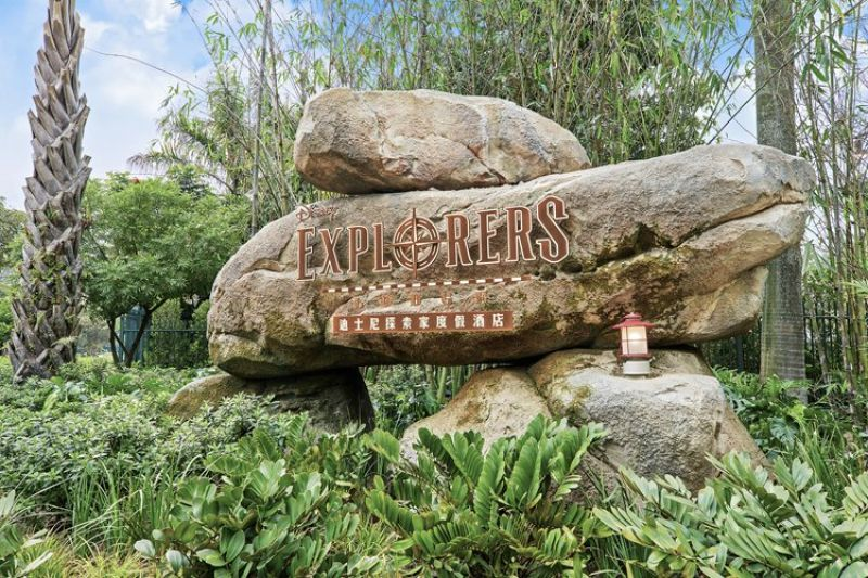 迪士尼探索家度假酒店入口指標