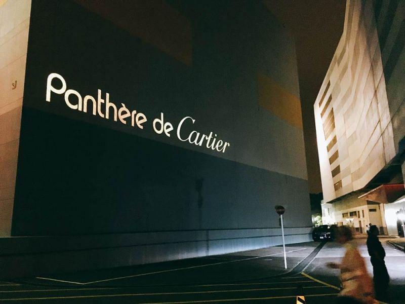 Panthere de Cartier腕錶上市派對來到了全球第二站:香港