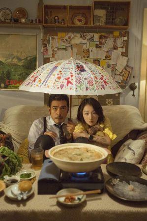 金城武與周冬雨在《喜歡你》中的「愛情傘」詢問度超高