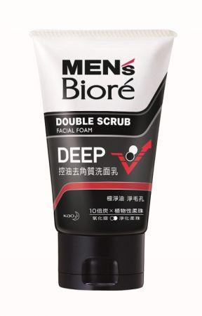 MEN's Biore 男性專用控油洗顏系列,100g,NT$ 135(DEEP控油去角質、ACNE控油抗痘、WHITE控油抗暗沉、HYDRATE控油保水)