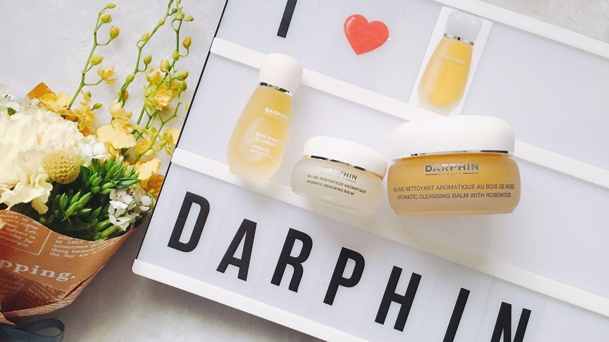 被稱為「卸妝界神級聖品」不是沒道理,一瓶就有芳療、卸妝、洗臉、按摩四效,DARPHIN花梨木按摩潔面膏的超級療癒力