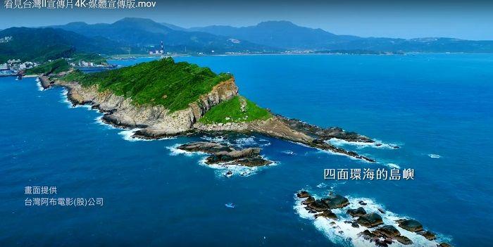電影 《看見台灣II》宣布開拍