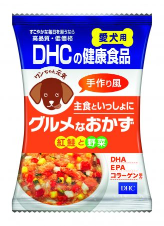 DHC汪主廚-紅鮭魚野菜,19.9g,NT90
