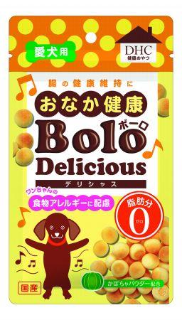 DHC汪主廚-益菌小饅頭,45g,NT130
