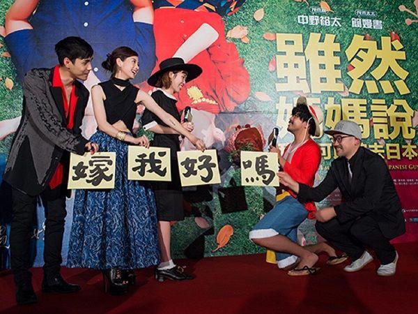 首映會上茂木先生突然求婚更讓太太泣不成聲。