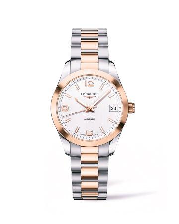 浪琴表征服者經典系列白面雙色金腕錶(L2.385.5.76.7),建議售價NT$117,600