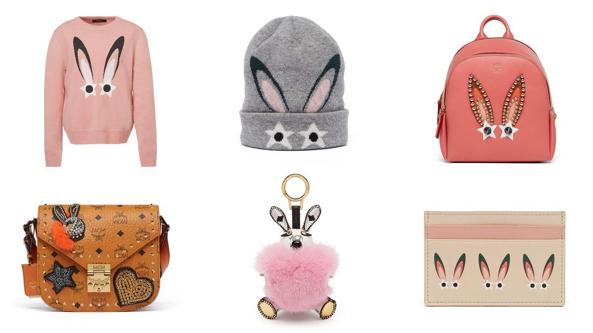 可愛兔兔換上華麗搖滾新裝扮!MCM秋冬配件又要讓少女尖叫了