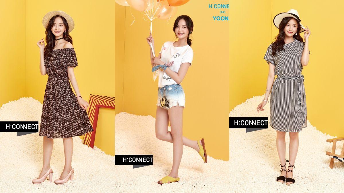 倒數一個月!韓國平價時裝品牌H:CONNCET代言大使 潤娥即將來台