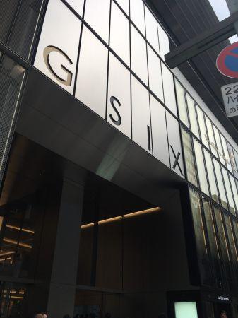 位在銀座的Ginza six成為東京新地標,首先大家爭相討論的,就是這座香奈兒自動販賣機