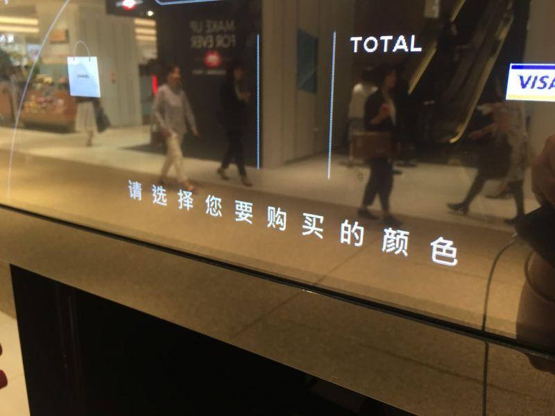 自動販賣機有多國語言,使用上相當便利,尤其適合國外遊客。