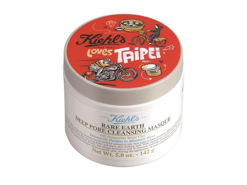 2017 Kiehl's Loves Taipei 亞馬遜白泥淨緻毛孔面膜-城市限量版125ml,NT1,200。
