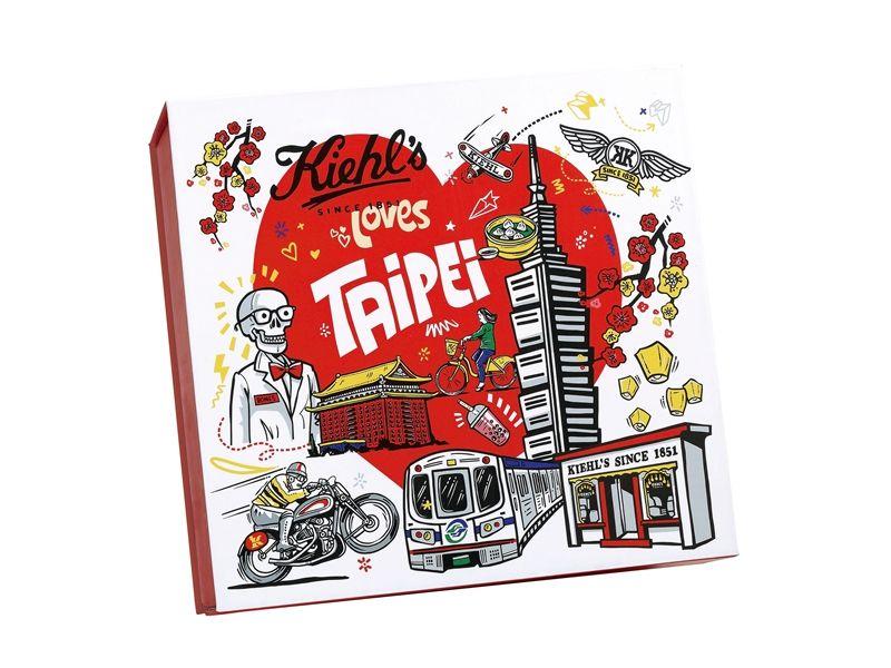 2017 Kiehl's Loves Taipei 系列限定城市禮盒。