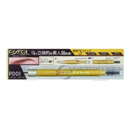 EXCEL3合1持久造型眉筆01自然棕,NT520