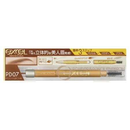 EXCEL3合1持久造型眉筆07摩卡棕,NT520