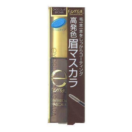 EXCEL自然染眉膏04巧克力棕,NT340