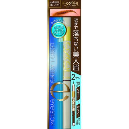 EXCEL2合1 持久眉彩筆01自然棕,NT500