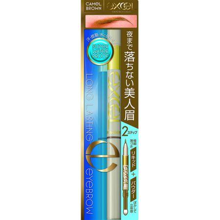 EXCEL2合1 持久眉彩筆02焦糖棕,NT500