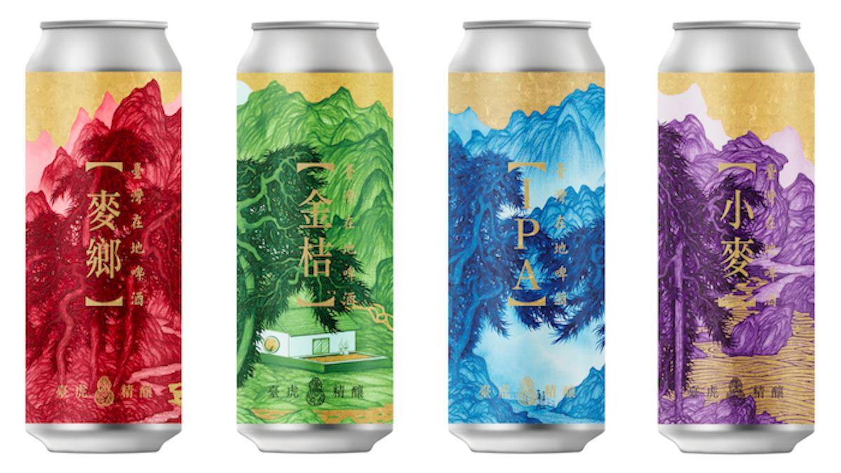 台灣最美的罐裝啤酒!臺虎與姚瑞中推出全新四款精釀啤酒