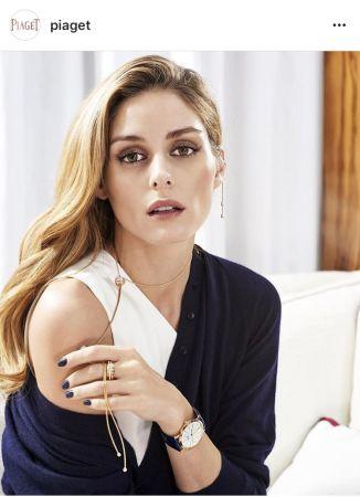 美國第一名媛Olivia Palermo自己也有收藏Altiplano腕錶