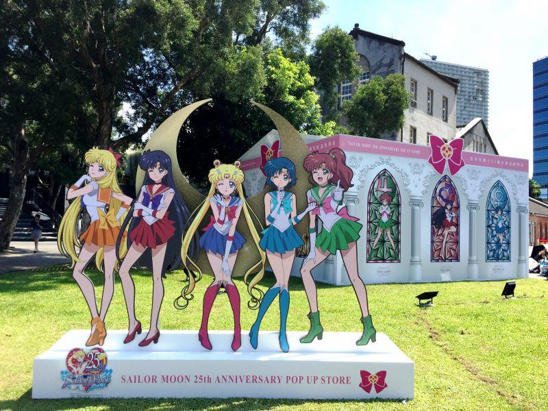 《美少女戰士》快閃店七月一號已經在華山草原華麗登場,你去了嗎?
