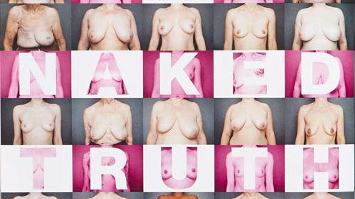 裸露的真實──女人們談談她們的乳房