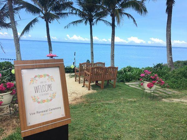 沖繩月亮海灘飯店提供溫馨的再誓約儀式,在海天一線的美景下再次見證彼此愛情