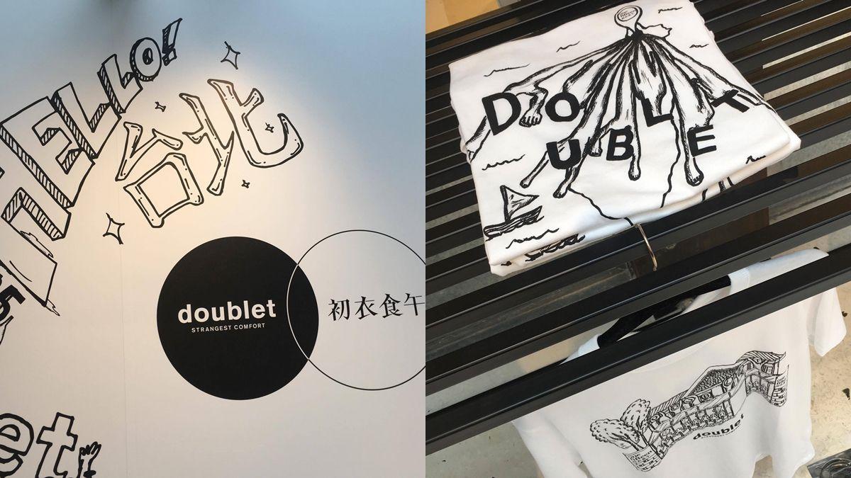 台灣獨家限定!日本新銳品牌 doublet x onefiftten 初衣食午推出超萌塗鴉聯名T-shirt