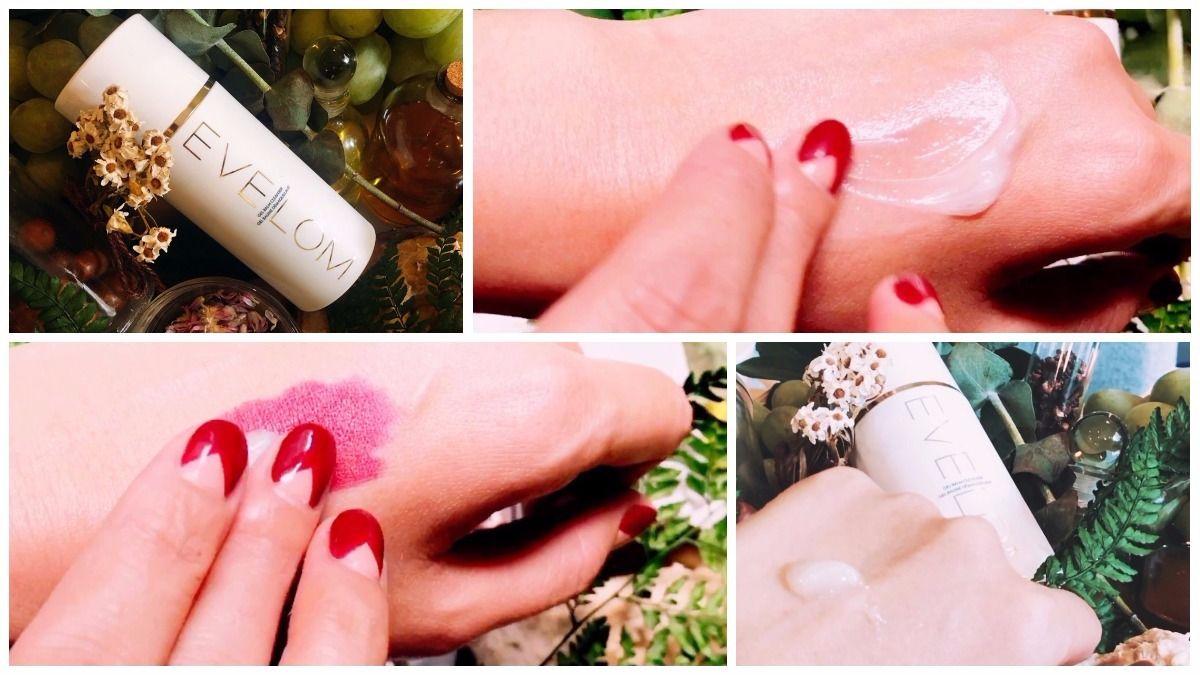 EVE LOM全能淨潤卸妝凝霜首創植萃卸妝凝霜質地 可快速卸淨全臉 讓肌膚潤澤亮透!
