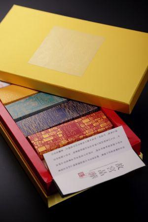 晶華酒店《璽月》乾隆五色墨之鳳梨澄沙奶黃禮盒