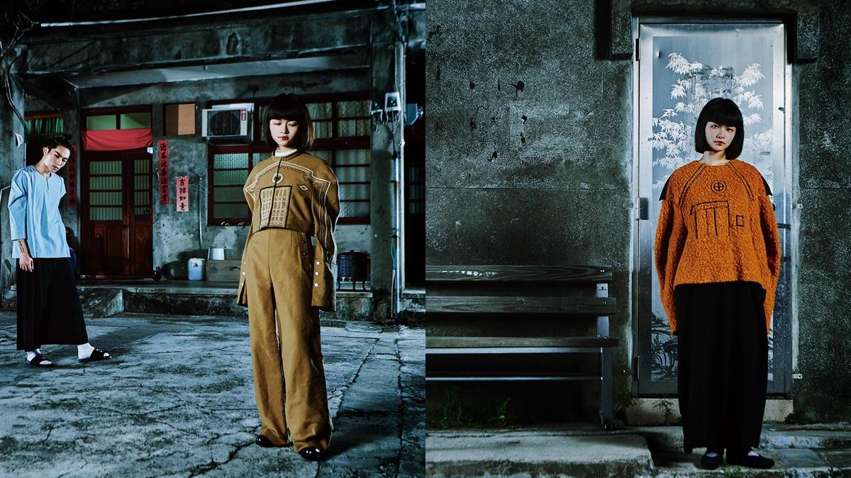 今年秋冬就要選這幾種顏色!台灣設計師葉珈伶以古厝打造服裝作品