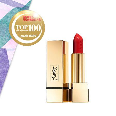 YSL奢華緞面唇膏 NT$1,200質地豐盈細緻如絲緞。完美彰顯你的唇部時尚態度,宛如令人激賞的時尚配件。