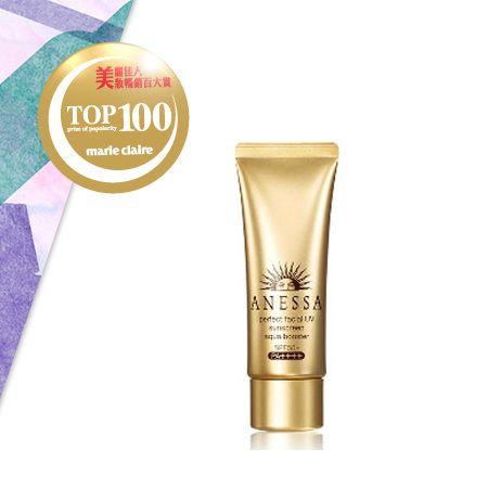 SHISEIDO東京櫃安耐曬金鑽高效防曬乳 NT$SPF+.PA++++ NT$750具有高防曬係數,可耐水、耐汗,賦予肌膚高效防曬效果。