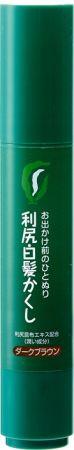 Sastty 日本利尻昆布染髮筆(深褐色)20g,NT1,280