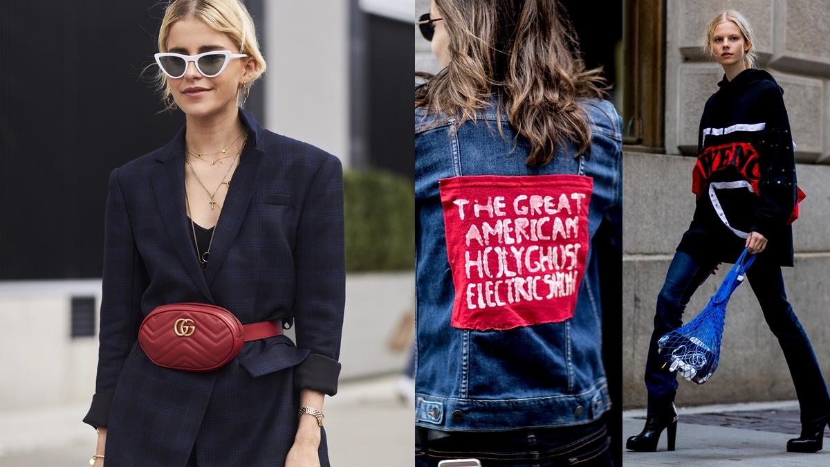 【紐約時裝周】可以直接去翻媽媽衣櫃?街拍潮人們最常穿的Top 5單品是它!