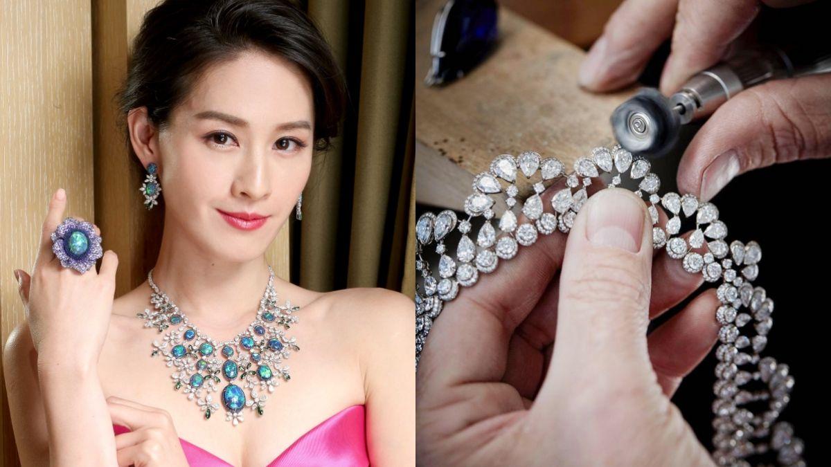 蕭邦 Chopard 2017頂級珠寶,宛如活躍在異想世界的繽紛彩寶!