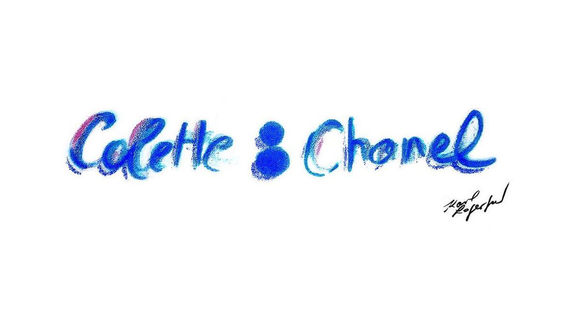 燦爛謝幕前再衝一波!Chanel X colette 快閃店即將在本月底登場!