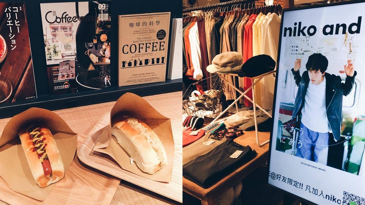 終於等到你來台!超好買的日本平價時髦複合式店鋪「niko and…」七大必逛特色