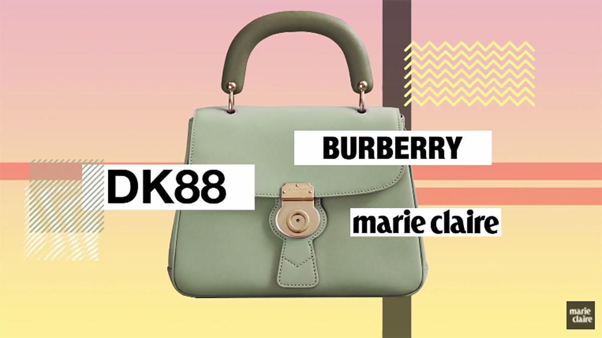 Burberry全新經典包誕生!40秒帶你快速認識DK88【MC曬新貨】