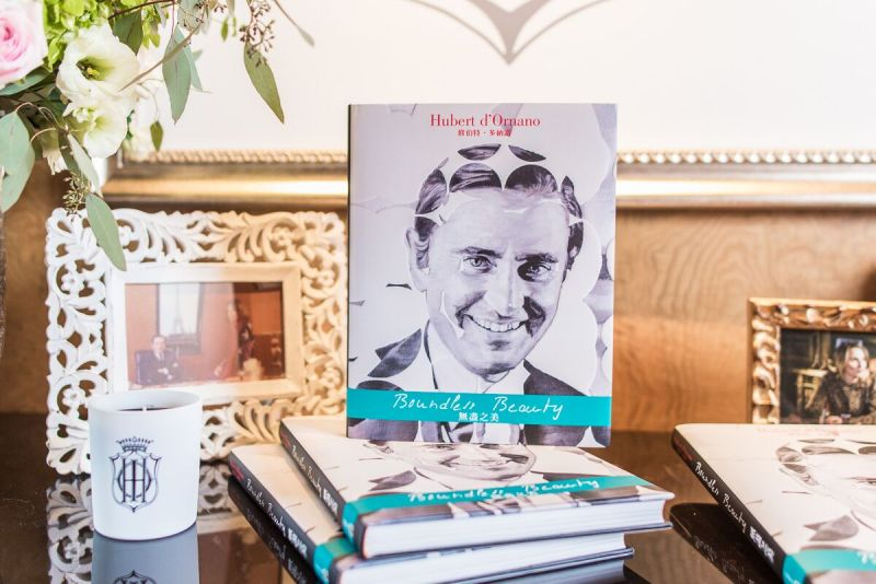 想要了解更多Sisley和多納諾家族對美的追求,打開《無盡之美》,一同探訪法國頂級保養品牌的歷史。| Boundless Beauty 無盡之美| 精裝 NT980